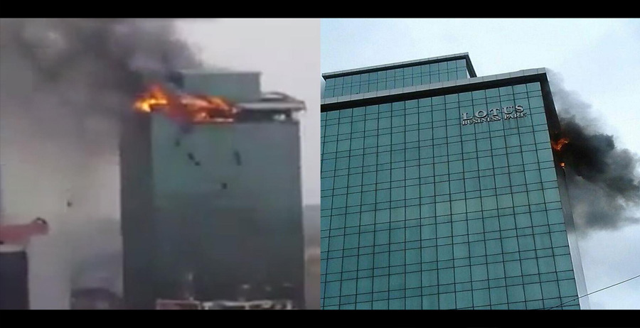 Fire at Lotus Business Park in Andheri-Fire in Andheri west Lotus Business Park A fire broke out on the 21st floor of Lotus Business Park at Andheri link road in Mumbai's